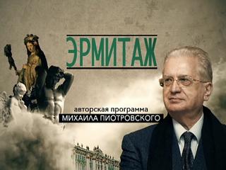 http://cdn.static3.rtr-vesti.ru/vh/pictures/b/898/253.jpg