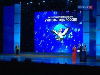 Новости культуры. Эфир от 05.10.2015 (23:30)