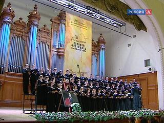 Новости культуры. Эфир от 07.10.2015 (23:30)
