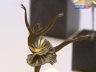 Новости культуры. Эфир от 09.10.2015 (10:00)