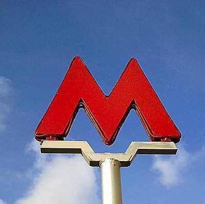 Строительство новых станций Сокольнической линии московского метро  планируют закончить в 2015 году