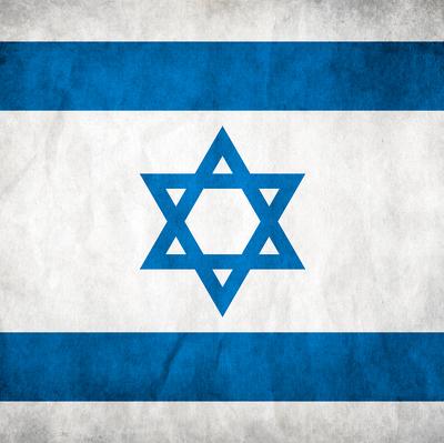 Программа Передач Россия Израиль