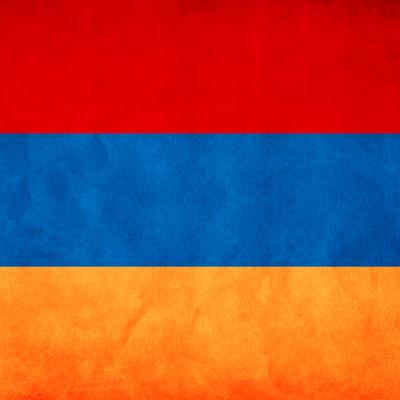 Программа Передач Армении