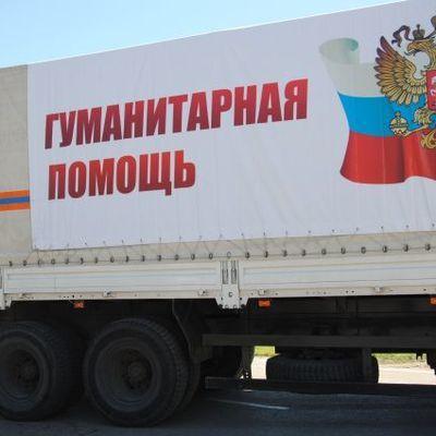 Очередная автоколонна с гумпомощью отправляется в Донбасс