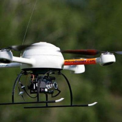Оператора беспилотного летательного аппарата могут официально признать профессией
