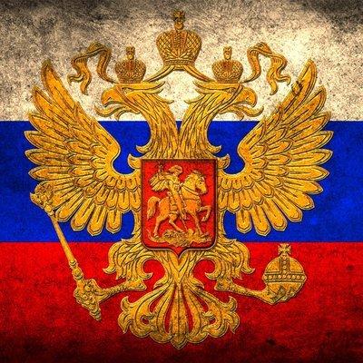Россия стремится наладить контакт со