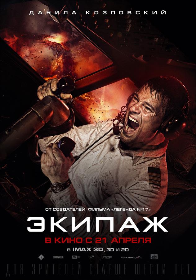 онлайн канал россия 2 смотреть онлайн прямой эфир