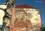 В столице появился граффити-портрет Константина Симонова