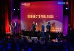 Премия российского издания о киноиндустрии The Hollywood Reporter назвала своих лауреатов
