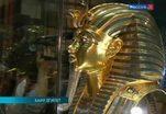 В Египте завершена реставрация знаменитой погребальной маски Тутанхамона