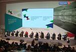 В Санкт-Петербурге завершил работу IV Международный культурный форум