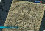 Личные вещи Великой княгини Елизаветы Федоровны представили в Екатеринбурге