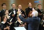 В Москве завершился Рождественский фестиваль духовной музыки