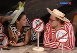 В «Мастерской Петра Фоменко» показывают премьеру спектакля «Волемир»