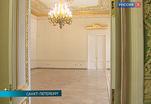 В Шереметевском дворце Петербурга восстановили самую красивую комнату