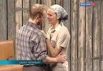 В Молодежном театре на Фонтанке дают премьеру по пьесе Виктора Розова