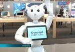 В Японии в массовую продажу поступил робот, похожий на человека
