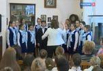Всемирные хоровые игры в Сочи предваряет выставка