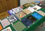 Состоялась благотворительная акция в поддержку единственного в России музея Осипа Мандельштама