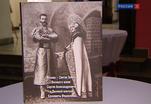 Ценное издание представлено в Москве