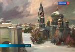 Омский музей изобразительных искусств показывает памятники православного зодчества