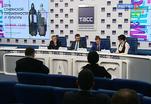 В День славянской письменности города России объединят прямыми включениями