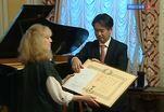 Педагоги Московской консерватории награждены орденом Восходящего солнца