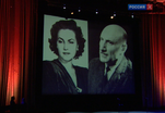 Вечер памяти в честь 110-летия со дня рождения Сергея Герасимова состоялся в Доме кино