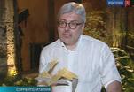 Евгений Водолазкин и Яна Арькова стали лауреатами Премии Горького в Сорренто