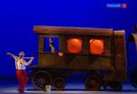 Музыкальный театр Станиславского предлагает современную трактовку оперы
