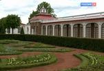 В Петергофе после реставрации открылся дворец