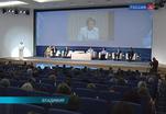 Сохранение традиций в условиях глобализации обсуждают на Парламентском форуме