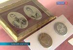 В усадьбе Рукавишниковых представили выставку к юбилею Нижегородского музея