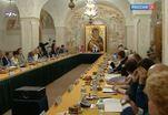 Общество русской словесности определило круг ключевых проблем