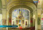 В Гатчинском Императорском дворце реставрируют домовую церковь