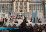 В Петербурге в пятый раз состоялся фестиваль