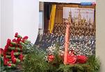 Имя Александра Александрова присвоят Кадетскому музыкальному корпусу Института культуры