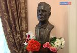 Консерваторская галерея музыкальных классиков пополнилась бюстом Якова Флиера