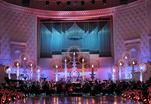 Сегодня состоится открытие XVI Международного конкурса юных музыкантов