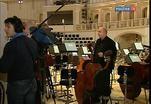 Знаменитый Базельский оркестр выступил в Зале Чайковского