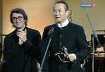 Вручена Премия имени Шостаковича