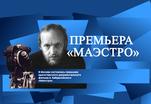 Сергей Параджанов глазами Александра Кайдановского