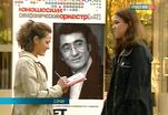 Дебют Всероссийского юношеского симфонического оркестра состоялся в Сочи
