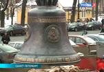 Полиелейный колокол вернулся в Исаакиевский собор