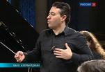 Баку встречает гостей Фестиваля имени Мстислава Ростроповича