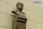 В Москве открыта мемориальная доска Григорию Горину