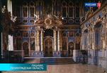 Дворцы Романовых в 1917-м - в уникальных цветных фотографиях