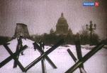 В Петербурге начались торжества, посвященные 70-й годовщине прорыва блокады Ленинграда