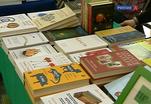 Книжная выставка под сводами музея