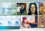 Задержаны подозреваемые в краже шедевров из галереи